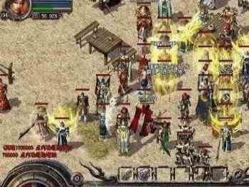 混传奇sf发布中石墓阵的战士玩家