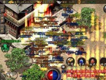 超变传奇中游戏中怪物攻城怎么玩