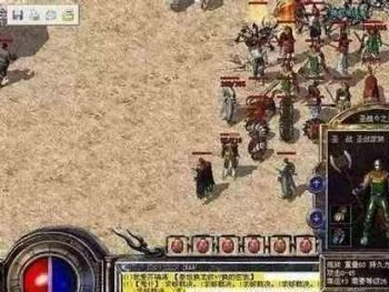 新开传奇sf网站里游戏达人分享冰雪地图玩法