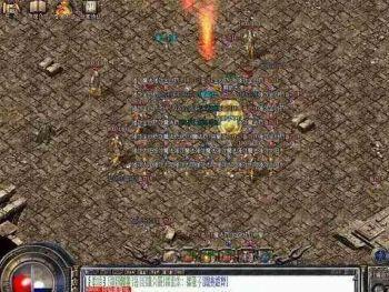 刚开一秒韩版传奇的游戏里面的米奈希尔冰霜之主武器是在哪里打到的?