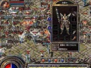 超变态传奇的资深玩家谈幻境地图的价值