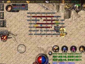 讨论变态传奇sf中游戏中战士刷怪的优势