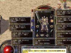 迷失传奇网站里游戏荣耀举世皆惊5级特殊装备在哪里爆出来的?