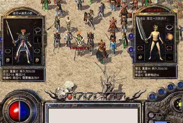 浅析提高新开超变传奇的战士攻击命中的方法