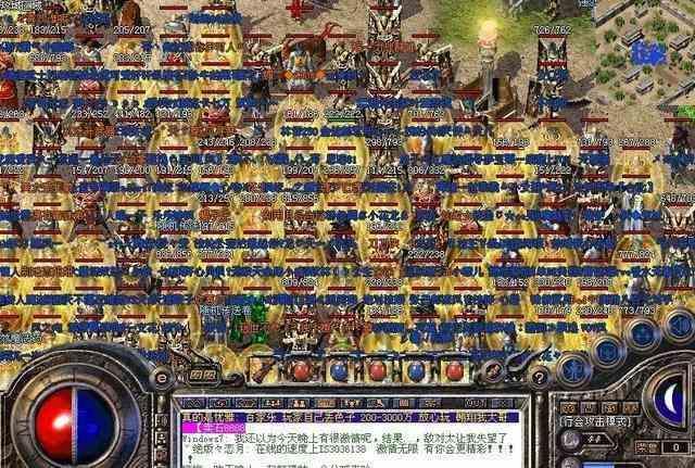大神教你玩转地下宫殿单职业传奇手游版里地图